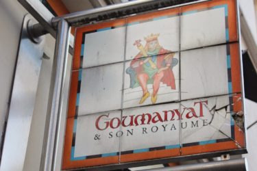Goumanyat & Son Royaume