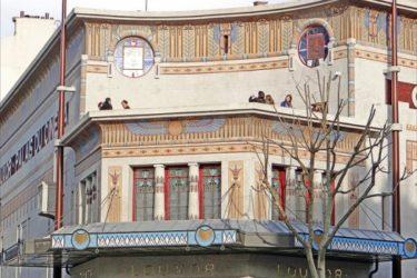 Louxor – Palais Du Cinema