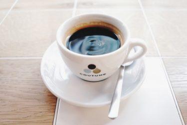 Café Coutume